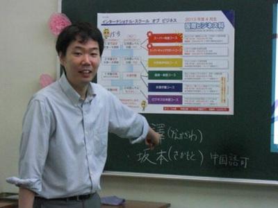 Đào tạo tại trường Nhật ngữ Tokyo Johoku